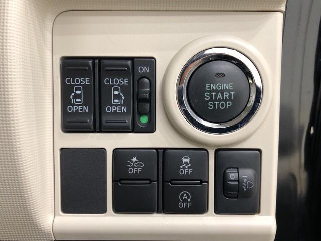 Xリミテッド SAII ナビ Bモニター ドライブレコーダー 両側電動スライドドア ハロゲンヘッドランプ 置き楽ボックス オートライト プッシュボタンスタート セキュリティアラーム キーフリーシステム アイドリングストップ機能(16枚目)