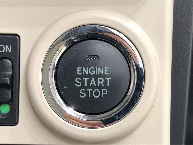 Xリミテッド SAII ナビ Bモニター ドライブレコーダー 両側電動スライドドア ハロゲンヘッドランプ 置き楽ボックス オートライト プッシュボタンスタート セキュリティアラーム キーフリーシステム アイドリングストップ機能(17枚目)