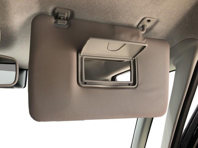 Xリミテッド SAII ナビ Bモニター ドライブレコーダー 両側電動スライドドア ハロゲンヘッドランプ 置き楽ボックス オートライト プッシュボタンスタート セキュリティアラーム キーフリーシステム アイドリングストップ機能(20枚目)