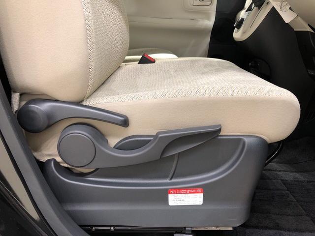 Xリミテッド SAII ナビ Bモニター ドライブレコーダー 両側電動スライドドア ハロゲンヘッドランプ 置き楽ボックス オートライト プッシュボタンスタート セキュリティアラーム キーフリーシステム アイドリングストップ機能(21枚目)
