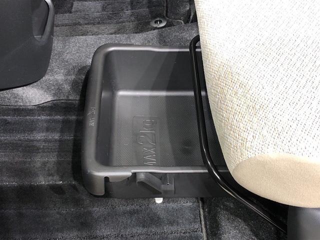 Xリミテッド SAII ナビ Bモニター ドライブレコーダー 両側電動スライドドア ハロゲンヘッドランプ 置き楽ボックス オートライト プッシュボタンスタート セキュリティアラーム キーフリーシステム アイドリングストップ機能(23枚目)