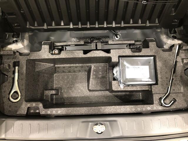 Xリミテッド SAII ナビ Bモニター ドライブレコーダー 両側電動スライドドア ハロゲンヘッドランプ 置き楽ボックス オートライト プッシュボタンスタート セキュリティアラーム キーフリーシステム アイドリングストップ機能(31枚目)