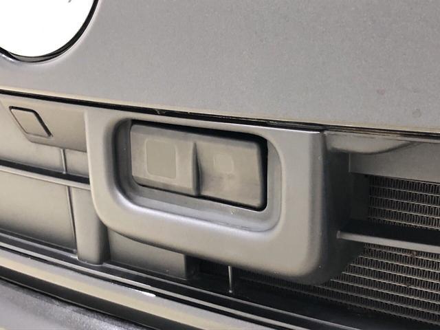 Xリミテッド SAII ナビ Bモニター ドライブレコーダー 両側電動スライドドア ハロゲンヘッドランプ 置き楽ボックス オートライト プッシュボタンスタート セキュリティアラーム キーフリーシステム アイドリングストップ機能(33枚目)