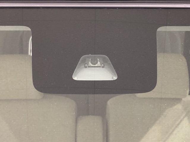 Xリミテッド SAII ナビ Bモニター ドライブレコーダー 両側電動スライドドア ハロゲンヘッドランプ 置き楽ボックス オートライト プッシュボタンスタート セキュリティアラーム キーフリーシステム アイドリングストップ機能(34枚目)