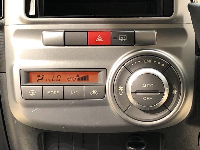 G オートエアコン CDチューナー 電動格納ドアミラー オートエアコン CDチューナー 電動格納ドアミラー フォグランプ キーフリー トップシェイドガラス パワーウィンドウ(10枚目)