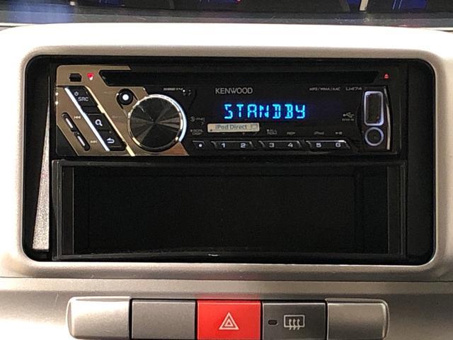 G オートエアコン CDチューナー 電動格納ドアミラー オートエアコン CDチューナー 電動格納ドアミラー フォグランプ キーフリー トップシェイドガラス パワーウィンドウ(11枚目)