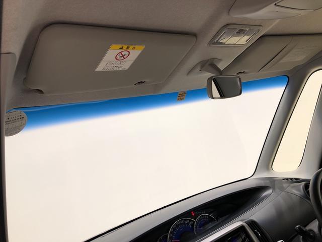 G オートエアコン CDチューナー 電動格納ドアミラー オートエアコン CDチューナー 電動格納ドアミラー フォグランプ キーフリー トップシェイドガラス パワーウィンドウ(19枚目)