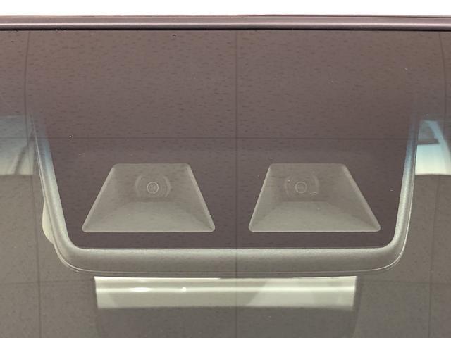 スペシャルSAIII LEDヘッドライト アイドルストップ オートハイビーム 衝突回避支援ブレーキ 衝突警報機能 車線逸脱警報機能 誤発進抑制制御機能 先行車発進お知らせ機能(34枚目)