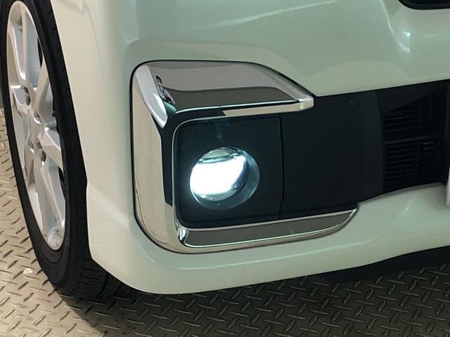 カスタムX SAII LEDヘッドランプ・フォグランプ 左側パワースライドドア&イージークローザー キーフリーシステム スモークドガラス(リアドア/リアクォーター/バックドアウインドゥ)14インチアルミホイール(36枚目)