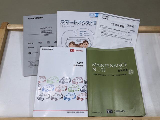 アクティバG プライムコレクション SAII ナビ ドラレコ(48枚目)