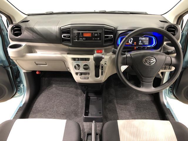 X SAIII LEDヘッドランプ 電動格納式ドアミラー付 CD/AM・FMステレオ オートライト オートハイビーム 前後コーナーセンサー 14インチフルホイールキャップ ツートンカラーインパネ 自発光式デジタルメーター(ブルーイルミネーション)(8枚目)