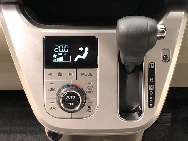 スタイルX リミテッド SAIII バックカメラ キーフリー マルチリフレクターハロゲンヘッドランプ 15インチフルホイールキャップ 運転席・助手席シートヒーター オートライト オートハイビーム プッシュボタンスタート セキュリティアラーム アイドリングストップ(13枚目)