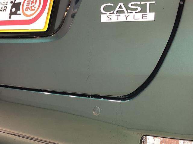スタイルX リミテッド SAIII バックカメラ キーフリー マルチリフレクターハロゲンヘッドランプ 15インチフルホイールキャップ 運転席・助手席シートヒーター オートライト オートハイビーム プッシュボタンスタート セキュリティアラーム アイドリングストップ(31枚目)