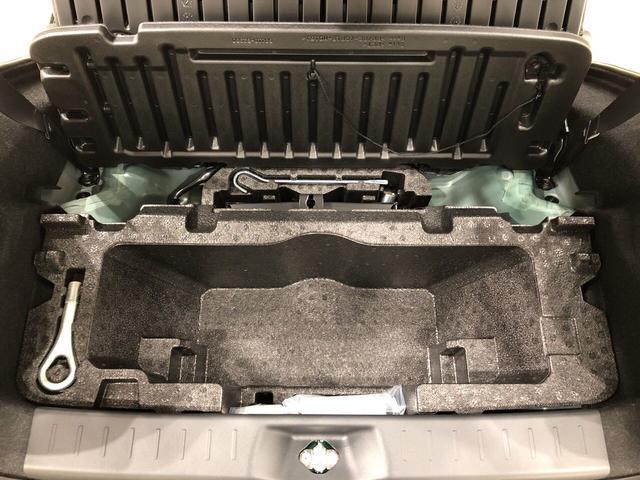 スタイルX リミテッド SAIII バックカメラ キーフリー マルチリフレクターハロゲンヘッドランプ 15インチフルホイールキャップ 運転席・助手席シートヒーター オートライト オートハイビーム プッシュボタンスタート セキュリティアラーム アイドリングストップ(33枚目)