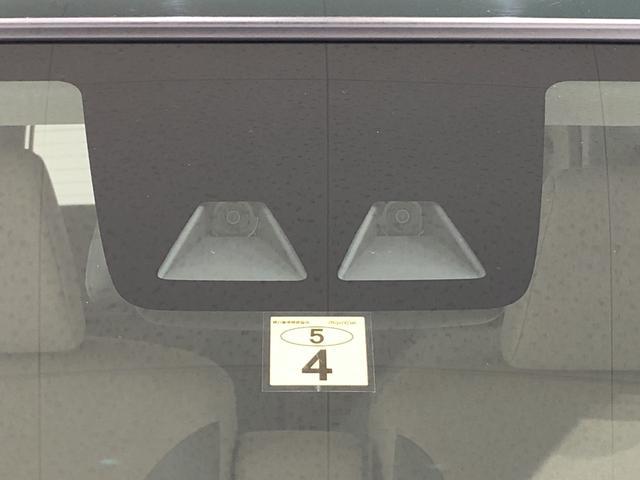 スタイルX リミテッド SAIII バックカメラ キーフリー マルチリフレクターハロゲンヘッドランプ 15インチフルホイールキャップ 運転席・助手席シートヒーター オートライト オートハイビーム プッシュボタンスタート セキュリティアラーム アイドリングストップ(35枚目)