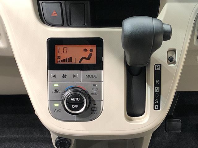XリミテッドII SAIII オートエアコン バックカメラ 運転席シートヒーター 14インチアルミホイール オートライト プッシュボタンスタート セキュリティアラーム キーフリーシステム(13枚目)