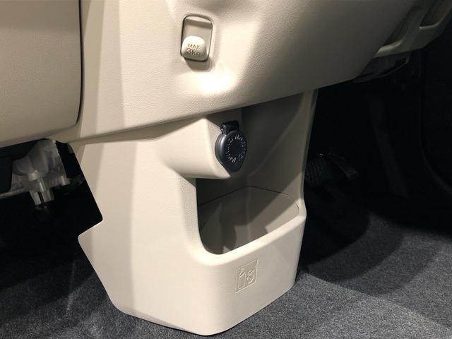 XリミテッドII SAIII オートエアコン バックカメラ 運転席シートヒーター 14インチアルミホイール オートライト プッシュボタンスタート セキュリティアラーム キーフリーシステム(26枚目)