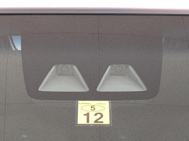XリミテッドII SAIII オートエアコン バックカメラ 運転席シートヒーター 14インチアルミホイール オートライト プッシュボタンスタート セキュリティアラーム キーフリーシステム(34枚目)