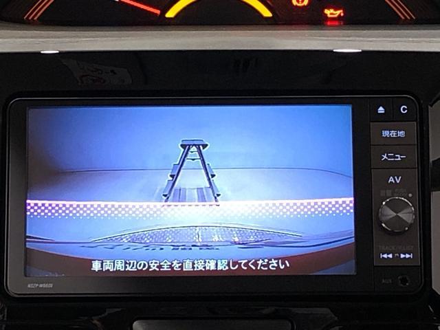 X SAII ナビ バックモニター対応 両側パワースライド ハロゲンヘッドライト 両側パワースライド キーフリーシステム プッシュボタンスタート セキュリティーアラーム 衝突回避支援システム 14インチホイールキャップ(6枚目)