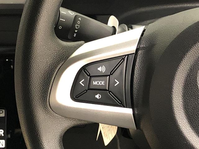 LリミテッドSAIII LEDヘッドライト パノラマモニター LEDヘッドランプ・フォグランプ オートエアコン プッシュボタンスタート オートハイビーム オートライト サイドエアバッグ装備 14インチアルミホイール キーフリーシステム アイドリングストップ機能(13枚目)