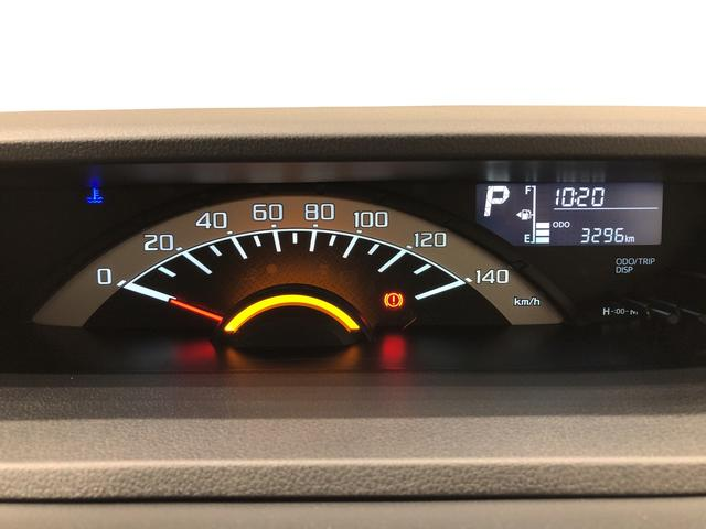 LリミテッドSAIII LEDヘッドライト パノラマモニター LEDヘッドランプ・フォグランプ オートエアコン プッシュボタンスタート オートハイビーム オートライト サイドエアバッグ装備 14インチアルミホイール キーフリーシステム アイドリングストップ機能(16枚目)