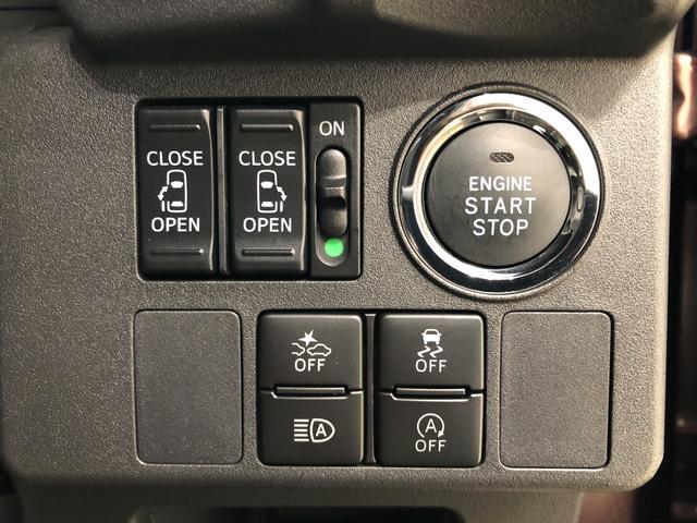 LリミテッドSAIII LEDヘッドライト パノラマモニター LEDヘッドランプ・フォグランプ オートエアコン プッシュボタンスタート オートハイビーム オートライト サイドエアバッグ装備 14インチアルミホイール キーフリーシステム アイドリングストップ機能(17枚目)