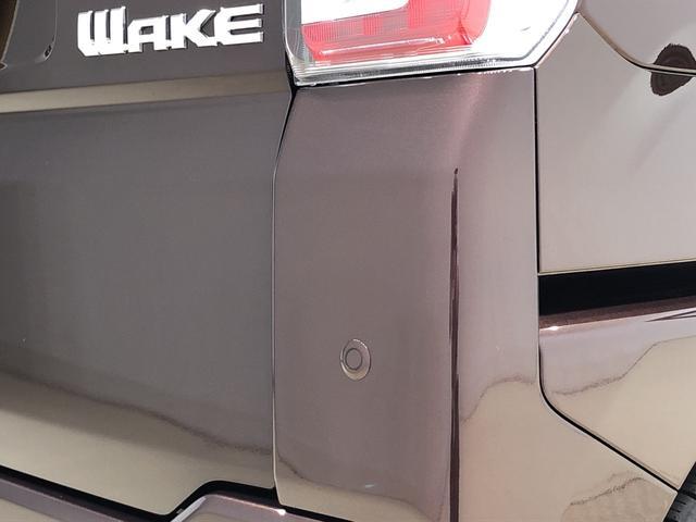 LリミテッドSAIII LEDヘッドライト パノラマモニター LEDヘッドランプ・フォグランプ オートエアコン プッシュボタンスタート オートハイビーム オートライト サイドエアバッグ装備 14インチアルミホイール キーフリーシステム アイドリングストップ機能(31枚目)