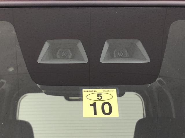 LリミテッドSAIII LEDヘッドライト パノラマモニター LEDヘッドランプ・フォグランプ オートエアコン プッシュボタンスタート オートハイビーム オートライト サイドエアバッグ装備 14インチアルミホイール キーフリーシステム アイドリングストップ機能(36枚目)