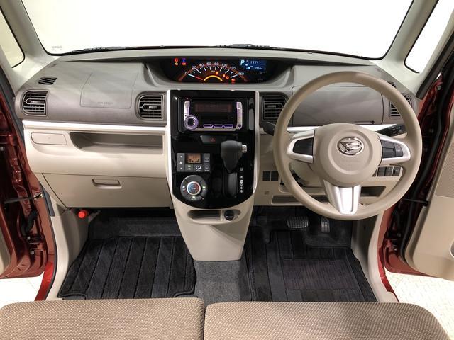 X 運転席シートヒーター オートライト キーフリー 運転席シートヒーター オートライト キーフリー オートエアコン CD/MDチューナー 電動格納ドアミラー(8枚目)