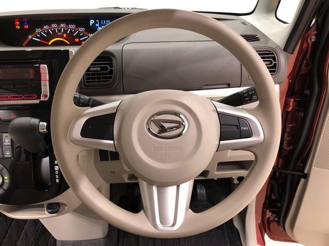 X 運転席シートヒーター オートライト キーフリー 運転席シートヒーター オートライト キーフリー オートエアコン CD/MDチューナー 電動格納ドアミラー(9枚目)
