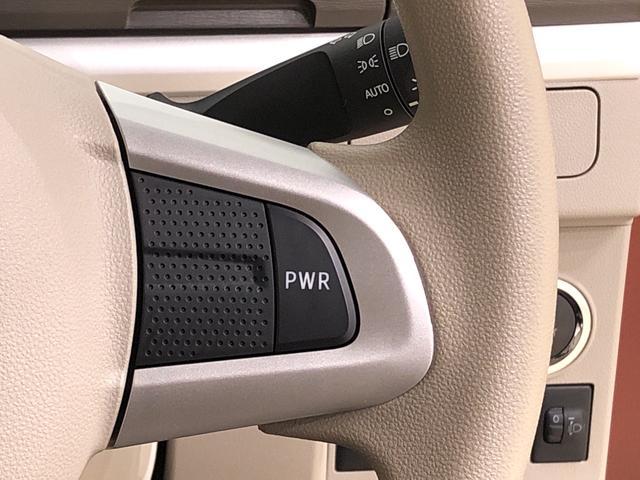 X 運転席シートヒーター オートライト キーフリー 運転席シートヒーター オートライト キーフリー オートエアコン CD/MDチューナー 電動格納ドアミラー(10枚目)