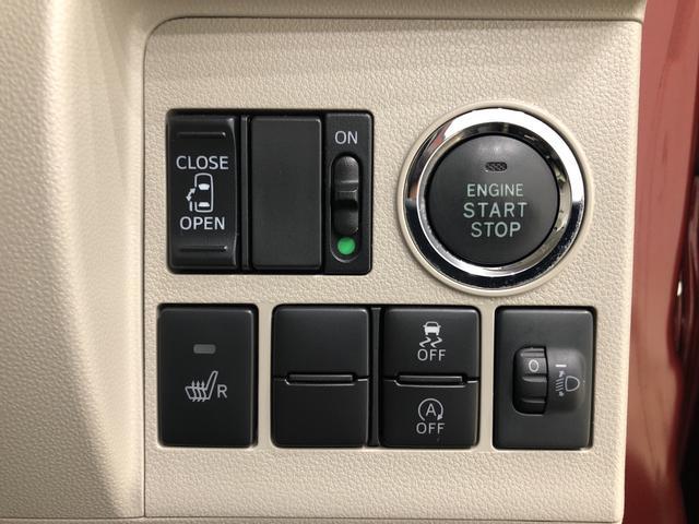 X 運転席シートヒーター オートライト キーフリー 運転席シートヒーター オートライト キーフリー オートエアコン CD/MDチューナー 電動格納ドアミラー(14枚目)