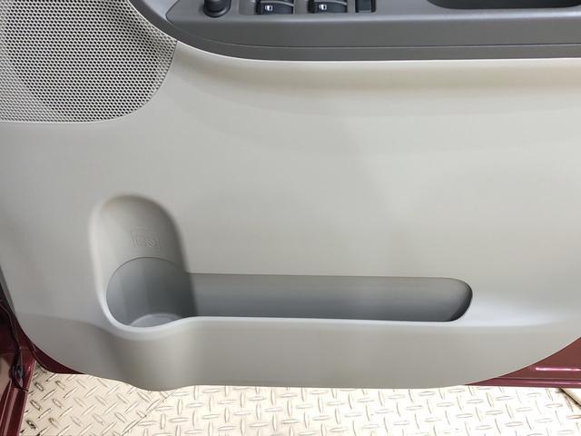X 運転席シートヒーター オートライト キーフリー 運転席シートヒーター オートライト キーフリー オートエアコン CD/MDチューナー 電動格納ドアミラー(20枚目)