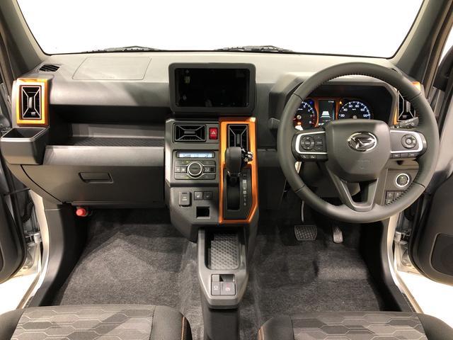 Gターボ Bカメラ 電動パーキングブレーキ 次世代スマアシ LEDヘッドランプ・フォグランプ 運転席・助手席シートヒーター 15インチアルミホイール オートライト プッシュボタンスタート セキュリティアラーム 全車速追従機能付き(12枚目)