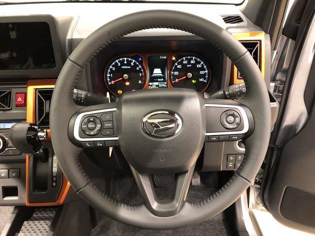 Gターボ Bカメラ 電動パーキングブレーキ 次世代スマアシ LEDヘッドランプ・フォグランプ 運転席・助手席シートヒーター 15インチアルミホイール オートライト プッシュボタンスタート セキュリティアラーム 全車速追従機能付き(13枚目)