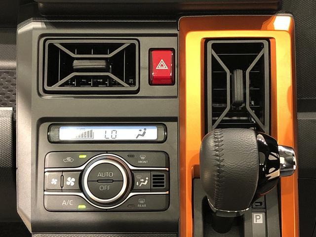 Gターボ Bカメラ 電動パーキングブレーキ 次世代スマアシ LEDヘッドランプ・フォグランプ 運転席・助手席シートヒーター 15インチアルミホイール オートライト プッシュボタンスタート セキュリティアラーム 全車速追従機能付き(16枚目)