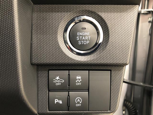 Gターボ Bカメラ 電動パーキングブレーキ 次世代スマアシ LEDヘッドランプ・フォグランプ 運転席・助手席シートヒーター 15インチアルミホイール オートライト プッシュボタンスタート セキュリティアラーム 全車速追従機能付き(19枚目)