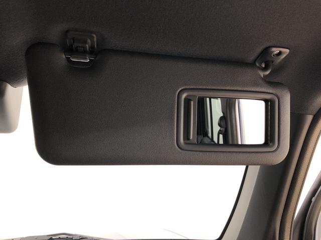 Gターボ Bカメラ 電動パーキングブレーキ 次世代スマアシ LEDヘッドランプ・フォグランプ 運転席・助手席シートヒーター 15インチアルミホイール オートライト プッシュボタンスタート セキュリティアラーム 全車速追従機能付き(24枚目)