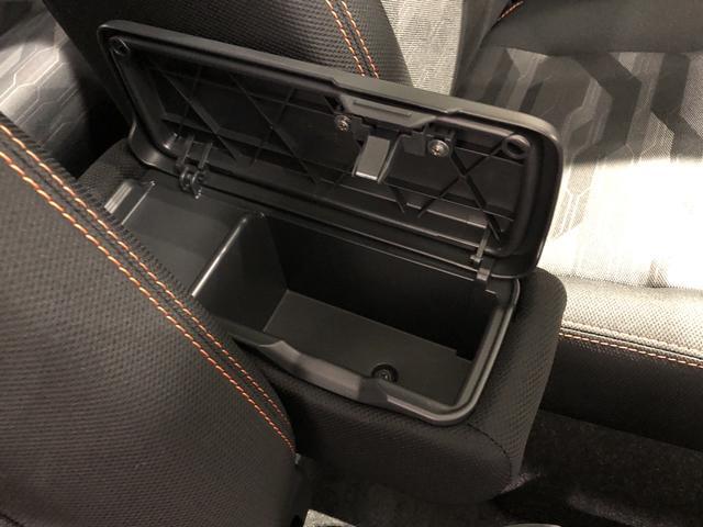 Gターボ Bカメラ 電動パーキングブレーキ 次世代スマアシ LEDヘッドランプ・フォグランプ 運転席・助手席シートヒーター 15インチアルミホイール オートライト プッシュボタンスタート セキュリティアラーム 全車速追従機能付き(27枚目)