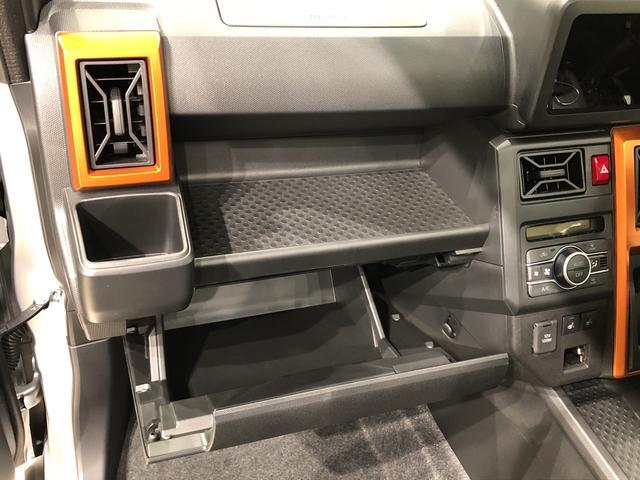 Gターボ Bカメラ 電動パーキングブレーキ 次世代スマアシ LEDヘッドランプ・フォグランプ 運転席・助手席シートヒーター 15インチアルミホイール オートライト プッシュボタンスタート セキュリティアラーム 全車速追従機能付き(29枚目)