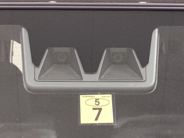Gターボ Bカメラ 電動パーキングブレーキ 次世代スマアシ LEDヘッドランプ・フォグランプ 運転席・助手席シートヒーター 15インチアルミホイール オートライト プッシュボタンスタート セキュリティアラーム 全車速追従機能付き(37枚目)