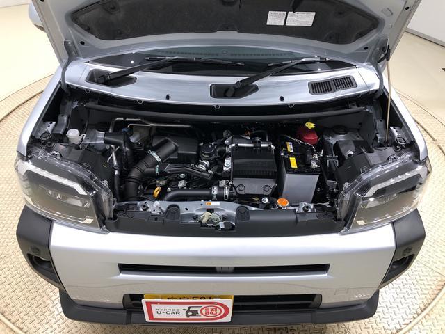 Gターボ Bカメラ 電動パーキングブレーキ 次世代スマアシ LEDヘッドランプ・フォグランプ 運転席・助手席シートヒーター 15インチアルミホイール オートライト プッシュボタンスタート セキュリティアラーム 全車速追従機能付き(38枚目)