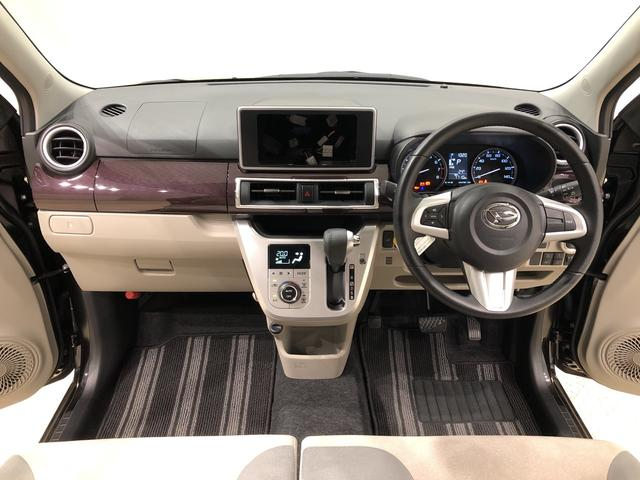 スタイルGターボ VS SAIII パノラマモニター 4WD 運転席・助手席シートヒーター LEDヘッドランプ・フォグランプ 15インチアルミホイール オートライト オートハイビーム プッシュボタンスタート セキュリティアラーム アイドリングストップ機能(11枚目)