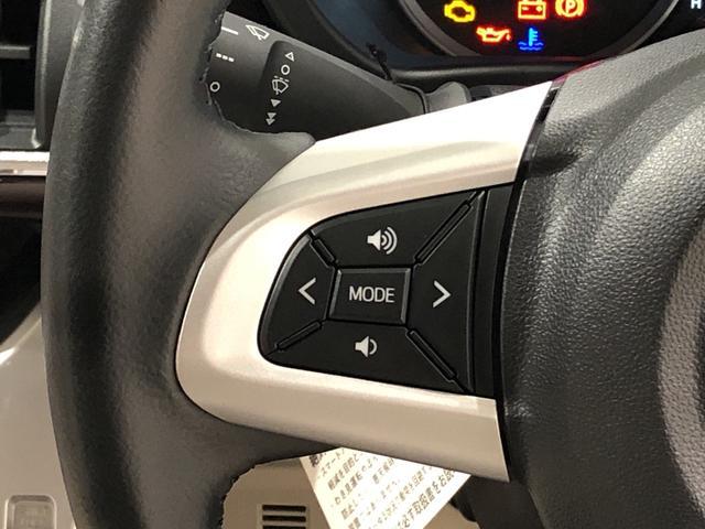 スタイルGターボ VS SAIII パノラマモニター 4WD 運転席・助手席シートヒーター LEDヘッドランプ・フォグランプ 15インチアルミホイール オートライト オートハイビーム プッシュボタンスタート セキュリティアラーム アイドリングストップ機能(13枚目)