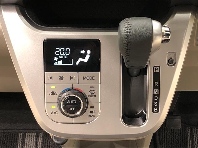 スタイルGターボ VS SAIII パノラマモニター 4WD 運転席・助手席シートヒーター LEDヘッドランプ・フォグランプ 15インチアルミホイール オートライト オートハイビーム プッシュボタンスタート セキュリティアラーム アイドリングストップ機能(15枚目)