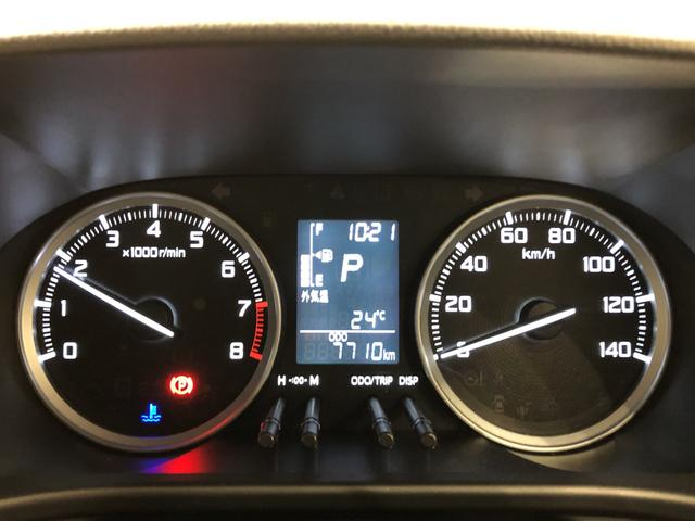 スタイルGターボ VS SAIII パノラマモニター 4WD 運転席・助手席シートヒーター LEDヘッドランプ・フォグランプ 15インチアルミホイール オートライト オートハイビーム プッシュボタンスタート セキュリティアラーム アイドリングストップ機能(17枚目)