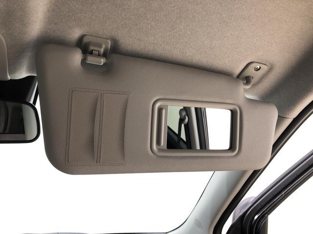 スタイルGターボ VS SAIII パノラマモニター 4WD 運転席・助手席シートヒーター LEDヘッドランプ・フォグランプ 15インチアルミホイール オートライト オートハイビーム プッシュボタンスタート セキュリティアラーム アイドリングストップ機能(24枚目)