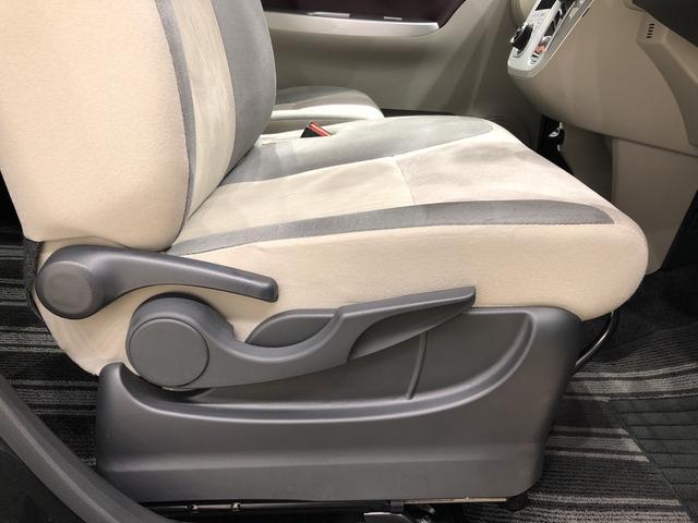 スタイルGターボ VS SAIII パノラマモニター 4WD 運転席・助手席シートヒーター LEDヘッドランプ・フォグランプ 15インチアルミホイール オートライト オートハイビーム プッシュボタンスタート セキュリティアラーム アイドリングストップ機能(26枚目)