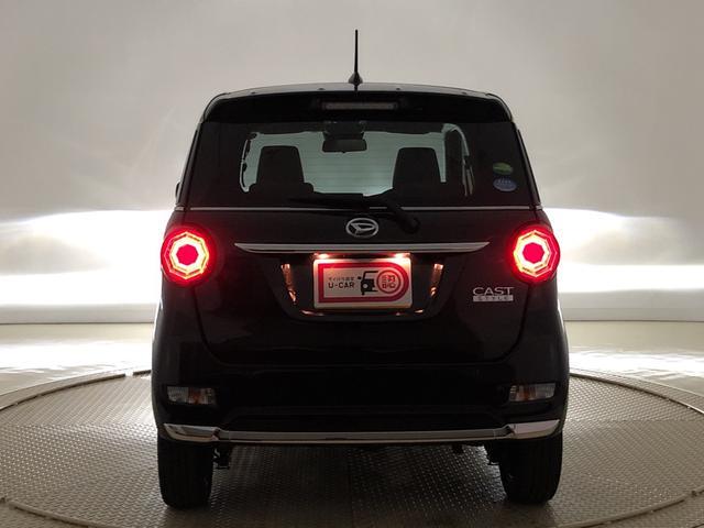 スタイルGターボ VS SAIII パノラマモニター 4WD 運転席・助手席シートヒーター LEDヘッドランプ・フォグランプ 15インチアルミホイール オートライト オートハイビーム プッシュボタンスタート セキュリティアラーム アイドリングストップ機能(42枚目)