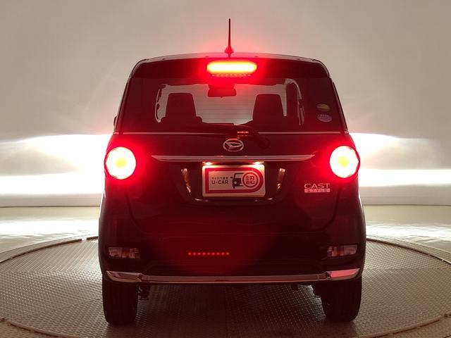 スタイルGターボ VS SAIII パノラマモニター 4WD 運転席・助手席シートヒーター LEDヘッドランプ・フォグランプ 15インチアルミホイール オートライト オートハイビーム プッシュボタンスタート セキュリティアラーム アイドリングストップ機能(43枚目)